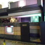 HOTEL RS MODERN RESORT 赤いくつ(全国/ラブホテル)の写真『朝の外観』by すももももんがー