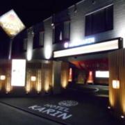 HOTEL花梨(カリン)(全国/ラブホテル)の写真『夜の入り口』by すももももんがー