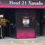 HOTEL21 Xanadu(全国/ラブホテル)の写真『昼の入り口(2018/05リニューアルオープン時)』by mailbox