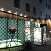 ホテル ホムラ(HOMRA)(全国/ラブホテル)の写真『夜の外観(ホテル関係者よりご提供いただいた写真です)』by きなこもち