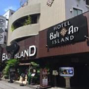HOTEL Bali An Resort 新宿アイランド店(全国/ラブホテル)の写真『昼の外観』by 逆水流
