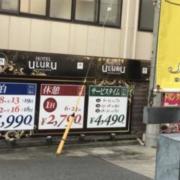 ホテル サララ(全国/ラブホテル)の写真『看板』by いぶしの銀ちゃん