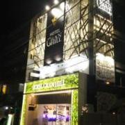 HOTEL GRAN HILL(全国/ラブホテル)の写真『昼の外観』by INA69