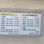 ホテル Mare(マーレ)(全国/ラブホテル)の写真『看板』by いぶしの銀ちゃん