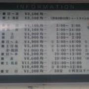 シンドバッド小山店(全国/ラブホテル)の写真『外観(昼)』by YOSA69
