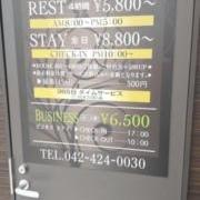 クラウン(全国/ラブホテル)の写真『インフォメーション』by おこ