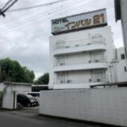 インパル21(全国/ラブホテル)の写真『外観(夕方)』by かとう茨城47