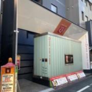 HOTEL Q(全国/ラブホテル)の写真『昼の外観』by こねほ