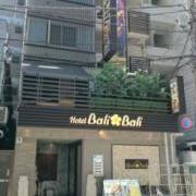 Hotel BaliBali(バリバリ)池袋(全国/ラブホテル)の写真『昼の外観です。』by angler