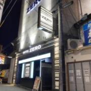 ZERO(全国/ラブホテル)の写真『昼の外観』by かとう茨城47