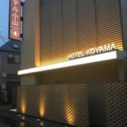 ホテル小山(全国/ラブホテル)の写真『外観(夕方)③』by 少佐