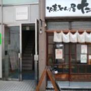 レンタルルームサン 五反田店(全国/ラブホテル)の写真『昼の外観。東京モリスビル1Fは、もつ焼き専門店』by まっつー