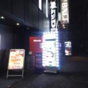 HOTEL SARD(全国/ラブホテル)の写真『昼の外観』by エロスギ紳士