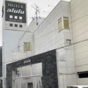 HOTEL alulu 岡山南(全国/ラブホテル)の写真『昼の外観』by くんにお