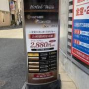 プチホテル ウェーブ(全国/ラブホテル)の写真『昼の外観』by くんにお