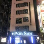 池袋パークサイドホテル(全国/ラブホテル)の写真『昼の外観』by hello_sts