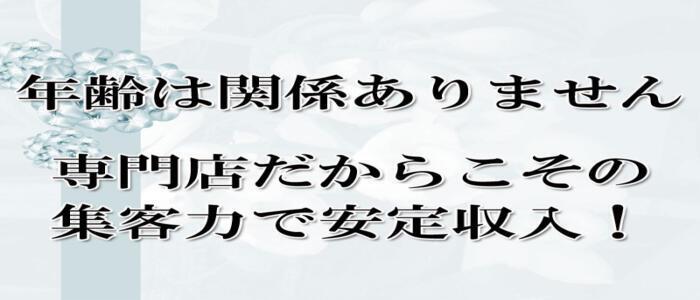 特徴 - エッチな熟女(熊谷)(高収入バイト)(熊谷発・近郊/人妻系デリヘル)