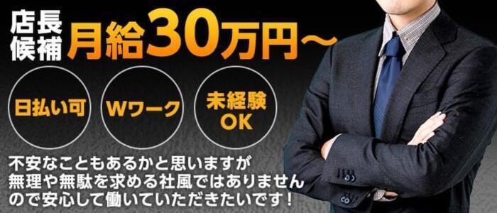 汁婆クラブ(高収入バイト)(日本橋発・近郊/熟女ホテヘル&デリヘル)