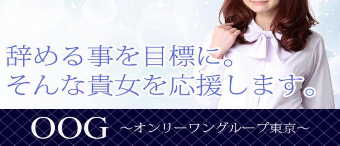 特徴 - イケない女教師 五反田(高収入バイト)(五反田/ホテヘル&デリヘル)