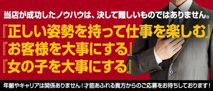 五反田S級素人清楚系デリヘル chloe(高収入バイト)(五反田発・近郊/デリヘル)
