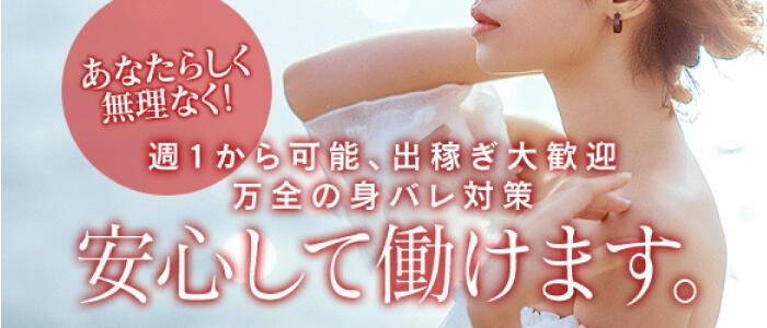 特徴 - RED BERYL~レッドベリル~(高収入バイト)(五反田/デリヘル&ホテヘル)