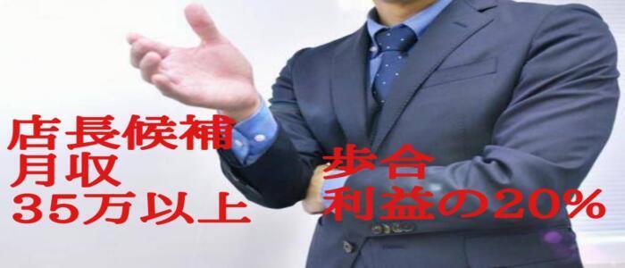 ぷにょっ娘 倶楽部(高収入バイト)(町田発・近郊/巨乳・ぽっちゃりデリヘル)