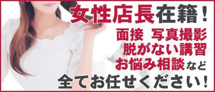 特徴 - 人妻の蜜(高収入バイト)(西船橋発・近郊/人妻系デリヘル)