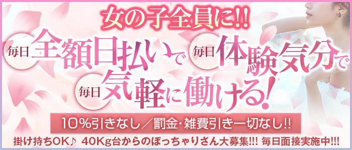 大阪ツーショット・キャバクラ 和(高収入バイト)(梅田/ツーショットキャバクラ)