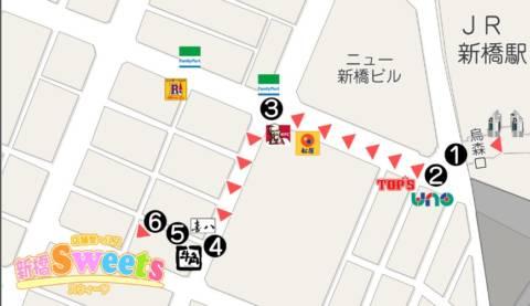 アクセス|新橋Sweets(スウィーツ)(ファッションヘルス/新橋)