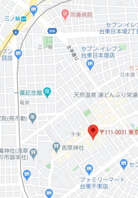 アクセス|MOMO(モモ)(ソープランド/吉原)