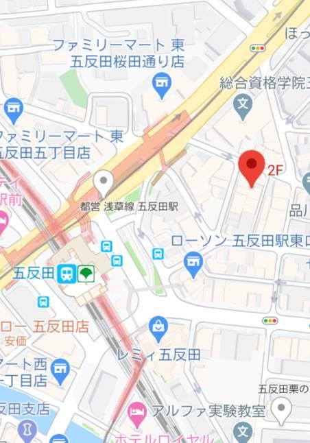 アクセス|えもーしょん(ピンサロ/五反田)