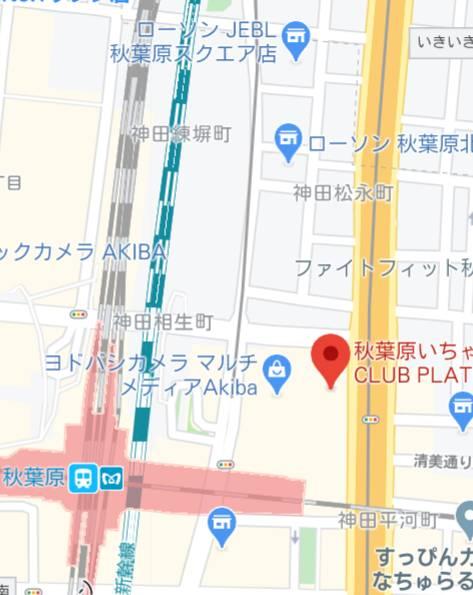 アクセス|CLUB PLATINUM(いちゃキャバ/秋葉原)