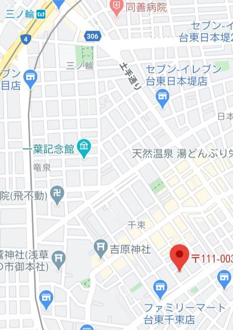 マップ|ソシアル蘭(高級ソープランド/吉原)