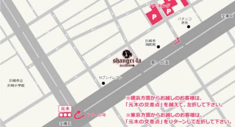 アクセス(駐車場)|シャングリラ(最高級ソープランド/川崎南町)