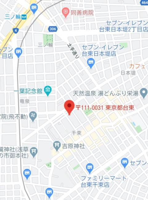 マップ|Sakura Spa(メンズエステ・ソープランド/吉原)