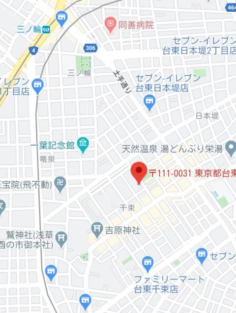 マップ|ジャルディーノ(高級ソープランド/吉原)