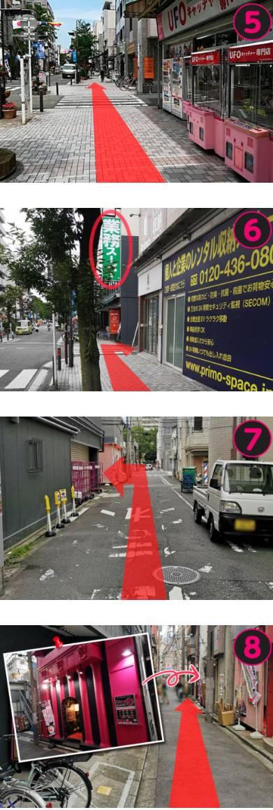  クラブFG(FG系列)(ファッションヘルス/横浜曙町)