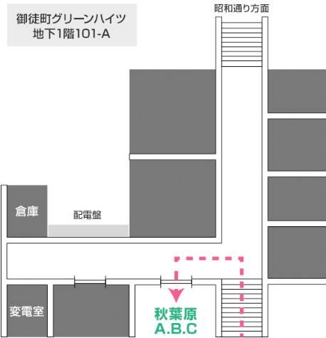 アクセス-JR御徒町駅からの道程-|東京メンズボディクリニック TMBC 秋葉原店(受付&デリバリーエステ/上野)