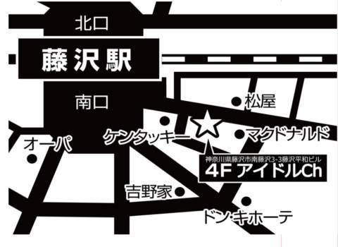 マップ|アイドルCh(ピンサロ/藤沢)