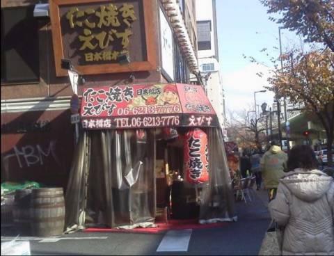  汁婆クラブ(熟女ホテヘル&デリヘル/日本橋発・近郊)
