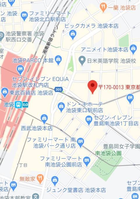 マップ|オレンジロード(ピンサロ/池袋)