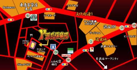 マップ(受付所)|渋谷風俗ド淫乱倶楽部(ホテヘル&デリヘル/渋谷)