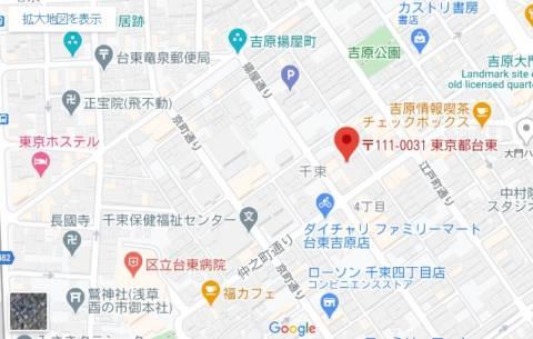アクセス SOAPLANDE TOKYO(ソープランデ東京)(ソープランド/吉原)