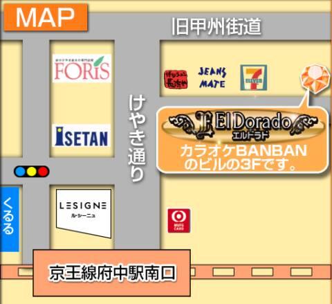 マップ エルドラド(ピンサロ/府中)