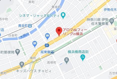 アクセス|アロマdeフィーリングin横浜(FG系列)(店舗型風俗アロマエステ/曙町)