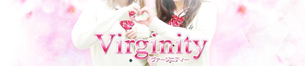 Virginity(ヴァージニティー)(錦糸町/ピンサロ)