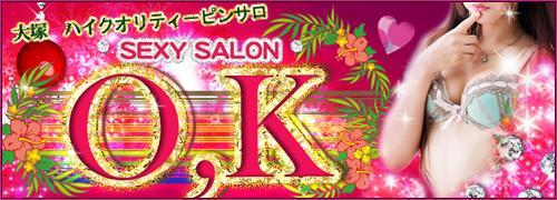 O・K(大塚/ピンサロ)