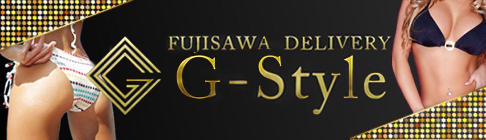 藤沢G-STYLE CLUB(藤沢発・近郊/デリヘル)
