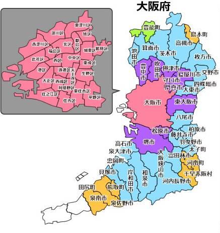 大阪府交通費 汁婆クラブ(熟女ホテヘル&デリヘル/日本橋発・近郊)
