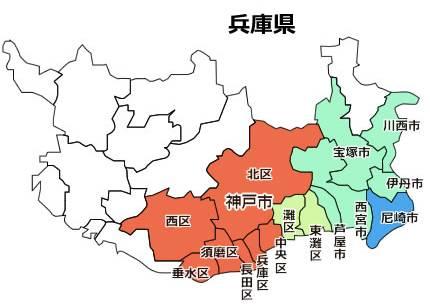 兵庫県交通費 汁婆クラブ(熟女ホテヘル&デリヘル/日本橋発・近郊)